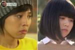 '지드래곤이 여주인공이냐' 문의(?) 쇄도하는 주말드라마
