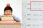 웬만한 '시인'보다 감수성 풍부한 초등학생의 짧은 글