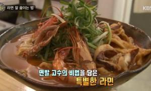 라면 달인이 공개한 '탱글탱글' 면발 라면 끓이는 비법(영상)
