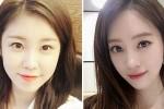양정원의 '잇몸 뒷담화(?)' 소식 들은 전효성의 반응