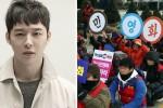 '박유천 사건' 틈타 조용히 묻힌 '소름돋는' 뉴스 3가지