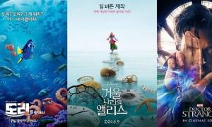 올 하반기 '디즈니영화' 라인업 3편 기대감 '쑥'