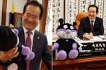 '세균맨' 인형 선물 받고 좋아하는 국가 서열2위 정치인