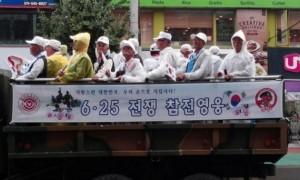 대한민국에서 6.25 참전영웅을 대하는 방법
