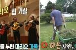 멕시코 '대저택' 버리고 한국 시골생활하는 '외국인 남편' (영상)