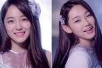 드디어 베일 벗은 김세정 속한 '구구단' 뮤직비디오 영상