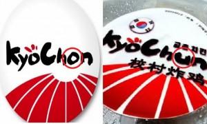 중국에 빼앗긴 우리나라 국산 브랜드 7가지