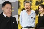 성폭행·불륜…6월 '한 달' 동안 벌어진 연예계 사건사고 6