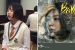 '여고생 아델' 이예진, 드라마 OST 부르고 가수 데뷔한다 (영상)