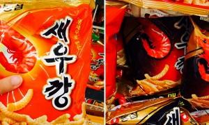 농심, 새우깡·양파링 과자 가격 최대 9.1% 올린다