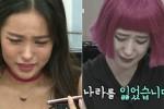 민효린 아버지와 통화에 눈물 흘리는 '언니쓰' 멤버들 (영상)