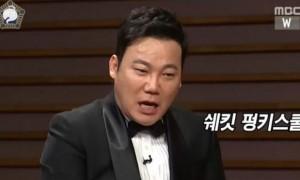 '무한도전' 김현철
