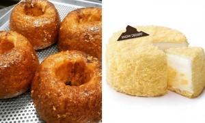 '빵표절' 논란 일으킨 파리바게뜨 빵 4가지