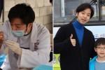 남몰래 '치과 의료봉사' 하는 자우림 김윤아 남편