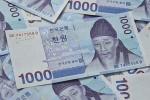 대한민국에서 단돈 '천원'으로 누릴 수 있는 4가지 행복