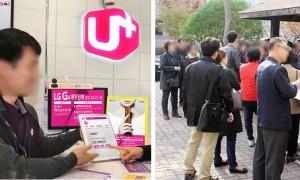 '다단계 판매'로 소비자들 울리는 LG유플러스