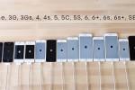 지금까지 나온 '아이폰 15개'를 동시에 부팅해봤다 (영상)