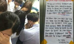 '은행원 감금' 소식에 어느 단골 고객이 붙인 '응원 대자보'