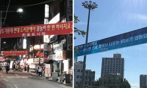 현수막 문구 전쟁도 뜨거운 '2016 정기 연고전'
