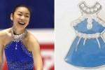생일 맞은 김연아 위해 팬들이 직접 만든 수공예 '배지'