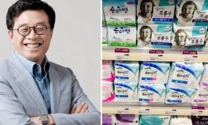 생리대 수요 급증하는 여름 직전 가격인상 '꼼수'부린 '유한킴벌리'