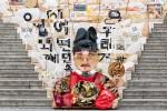 세계적 예술가 베르나르가 버려진 물건으로 재탄생시킨 세종대왕