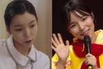 '신스틸러' 배우 박진주가 복면가왕서 뽐낸 가창력 (영상)
