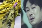 조진웅이 '2014년' 칸 영화제에 참석하지 않은 이유