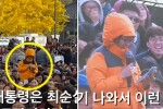 한 초등학생이 박 대통령에게 던진 '사이다' 돌직구 (영상)
