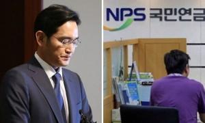 삼성·국민연금, 합병 앞두고 '주가 조작'도 손발 맞췄다