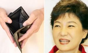 박근혜 정부들어 국민 주머니 얇아지고 소득 양극화 심해졌다