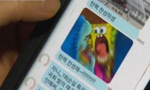 누리꾼들이 '탄핵 반대' 의원들에게 보낸 '항의 문자' Best 6