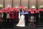 결혼식 웨딩 촬영서 '박근혜 탄핵' 외친 신혼부부