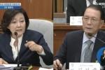 박영선 의원의 '팩트폭행'에 말 기억이 돌아온(?) 김기춘 (영상)