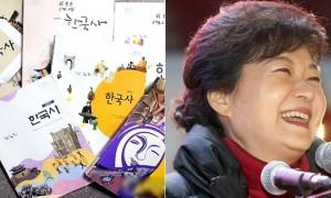 '역사 교과서'로 독재자 아빠 '영웅'만든 딸 박근혜