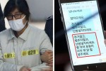 '구치소 청문회' 끝까지 안나온 최순실에 분노한 시민이 보낸 문자