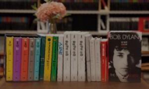 출판사 편집자가 추천한 2016년에 놓치기 아까운 책 4권