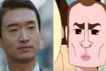 '도깨비' 김비서와 닮은꼴로 뜨고 있는 캐릭터