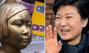 '12.28 위안부 합의'로 전범국가 일본에 '면죄부' 쥐여 준 박근혜