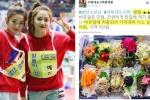 레드벨벳이 역조공한 '아육대 도시락' 부실하다는 평가에 팬들 반응