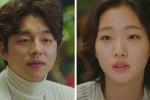 '도깨비', 17% 넘기며 자체 최고 시청률 또 경신…'응팔' 기록 깰까