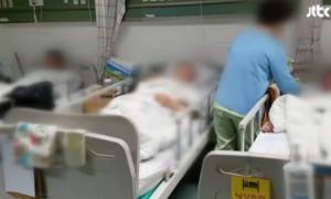 '슈퍼박테리아' 환자, 일반 병실에 방치한 부산의 대형병원
