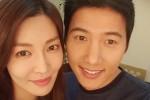 열애 인정 후 '남친' 이상우와의 달달한 셀카 공개한 김소연