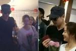 신혼여행 떠난 발리 공항서 포착된 김태희♥비 (영상)