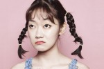 '도깨비' 박경혜