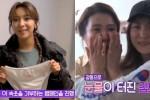 미혼모협회에 생리대 기부한 f(x) 루나 (영상)