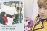 '방탄소년단' 정국이 직접 부른 달달한 '도깨비' OST (영상)