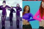 너무 야해서 KBS '방송금지' 당한 걸그룹 안무 영상 9