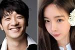 알렉스♥레인보우 조현영, 열애 1년 4개월만에 결별