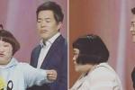 김민기가 홍윤화를 정말 '티나게' 사랑하고 있다는 증거사진